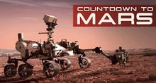 Perseverance mars rover landing time-pook
